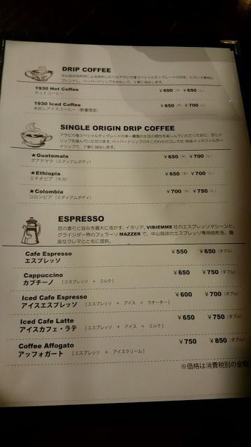 カフェ&ワインバー1930CAFE