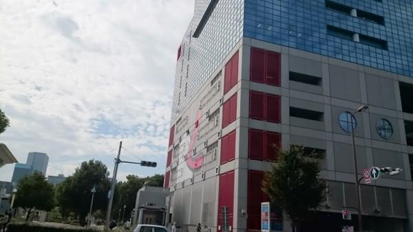 関西テレビと扇町公園