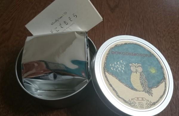 和歌山どこでもそら 缶入煎茶(農薬不使用)