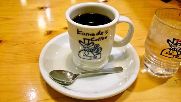 バランスのいい美味しさ。ブレンドコーヒー