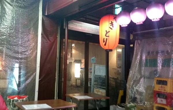 宮崎地鶏トロモモ天満店