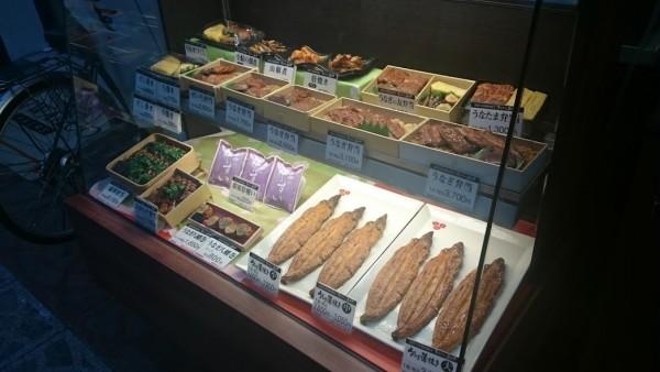 魚伊 天五店