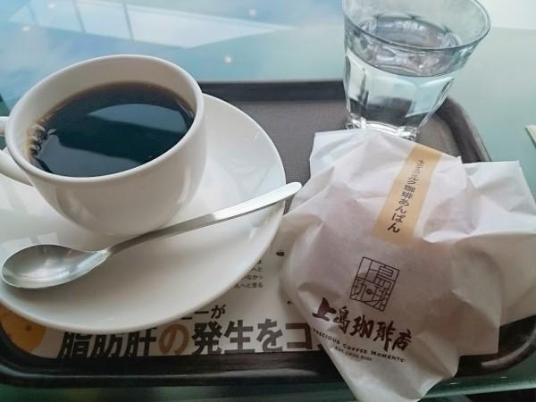ネルドリップコーヒー Sサイズ