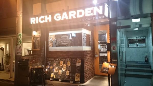 【RICH GARDEN】肉感200%食べごたえ抜群グルメバーガー