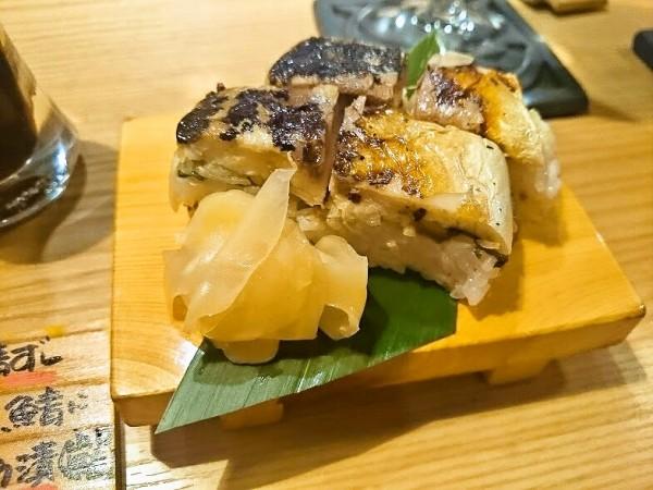 自家製 焼き鯖寿司
