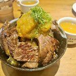 特盛ステーキ丼(スープ付き)940円