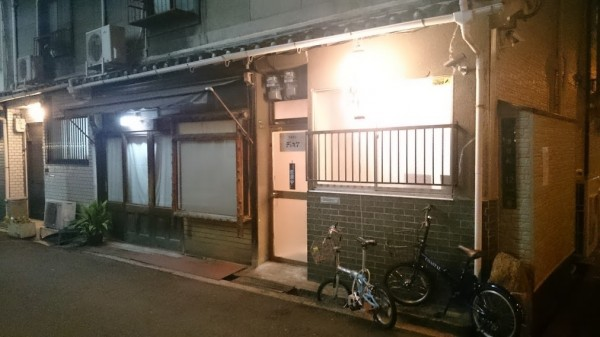 内臓専門【デンスケ 天満店】
