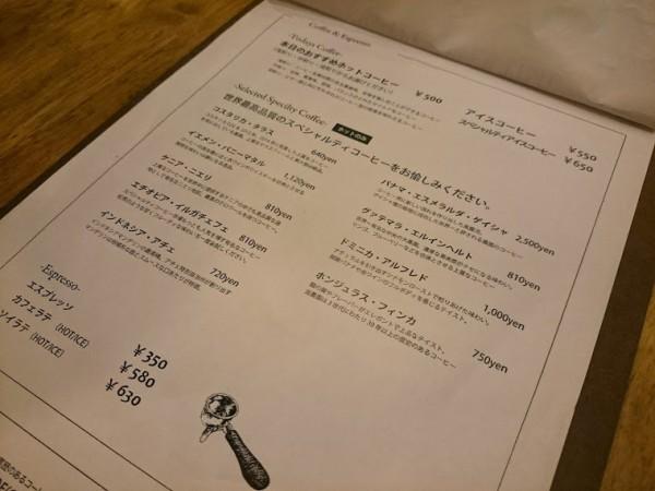 自家焙煎珈琲店【SANWA COFFEE WORKS】メニュー