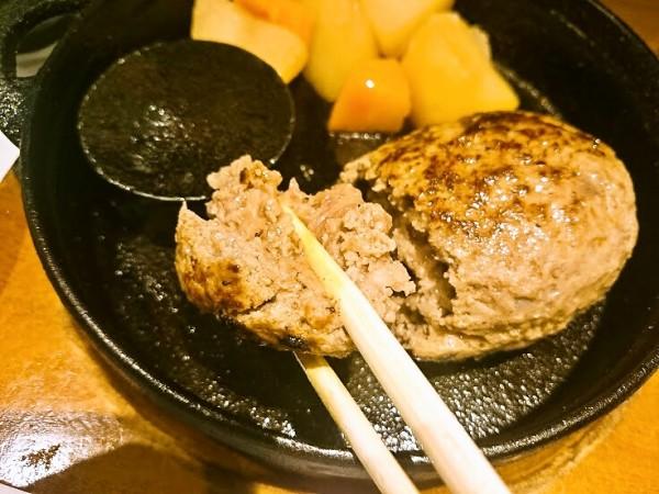 神戸牛切り落とし入り粗挽きハンバーグ