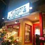 大阪市北区同心にある阪急オアシスの道路挟んだ前に2017年11月20日にOPENした肉鍋しゃぶしゃぶ 029番地。 以前はカントリー風のUSHINABEがあった場所で、改装してるなとは思っていたけど、ちょうど通りかかった時に本日17時よりOPENの張り紙があったので早速行ってきました。 天満に何店舗かある「さぎり」の系列店で、はじめての肉鍋店だそうです。