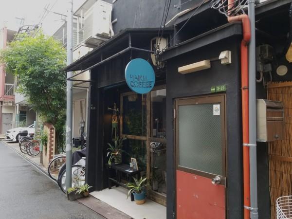 HAIKU COFFEE(ハイクコーヒーローターズ)
