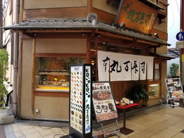 丸万寿司 本店のいいね!ポイント
